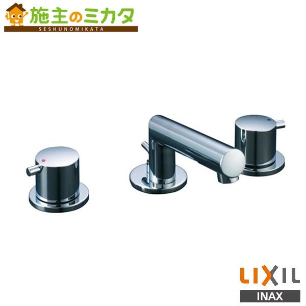 INAX LIXIL 2ハンドル混合水栓 【LF-E130B】 eモダン コンビネーションタイプ 洗面器・手洗器用水栓金具 蛇口 リクシル★