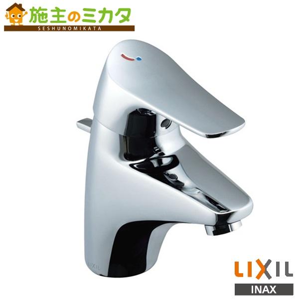 INAX LIXIL シングルレバー混合水栓 【LF-J340SY】 ワンホールタイプ ジュエラ エコハンドル ポップアップ式 蛇口 リクシル