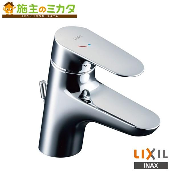 INAX LIXIL シングルレバー混合水栓 【LF-WF340SY】 クロマーレS エコハンドル ポップアップ式(ワイヤータイプ) 一般地・寒冷地共用 蛇口 リクシル