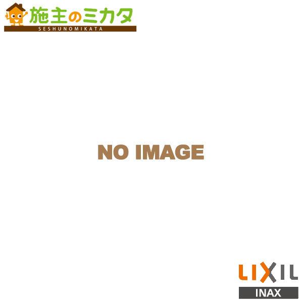 INAX LIXIL 排水ユニット・枠付排水目皿 【PBF-TM4-45T】 トラップ付排水ユニット(目皿、施工枠付) 非防水層タイプ 縦引キトラップ リクシル★