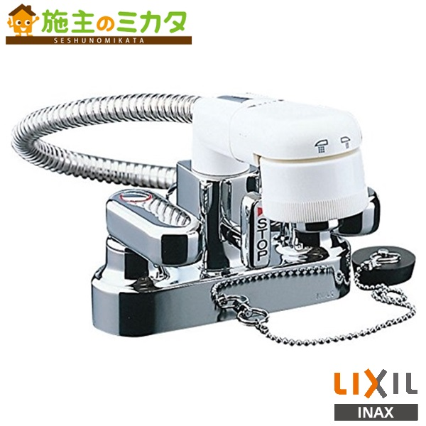 INAX LIXIL 洗面器用簡易洗髪シャワー混合水栓 【SF-25D-X4】 寒冷地仕様 蛇口 リクシル★