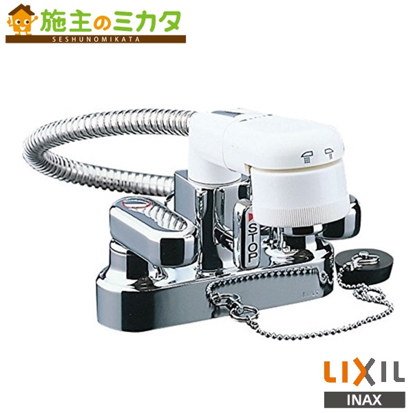 INAX LIXIL 洗面器用簡易洗髪シャワー混合水栓 【SF-25D】 蛇口 リクシル★