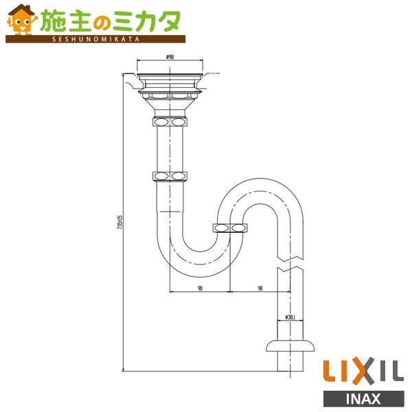 INAX LIXIL 排水金具 【SF-3SA】 流し用排水Sトラップ バスケット形 リクシル