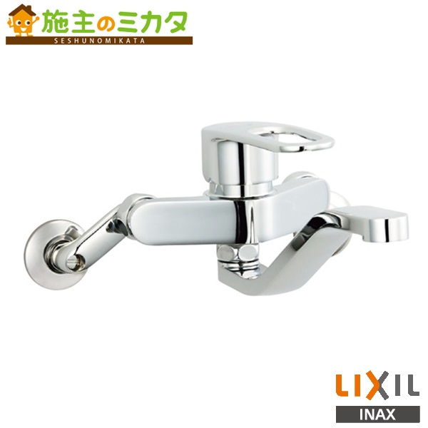 最適な材料 INAX LIXIL リクシル☆ 蛇口 キッチン用 寒冷地仕様