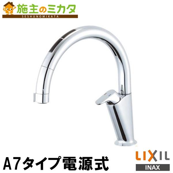 INAX LIXIL キッチン用タッチレス水栓 【SF-NA471SU】 ナビッシュ エコセンサー付 蛇口 リクシル A7タイプ おしゃれ