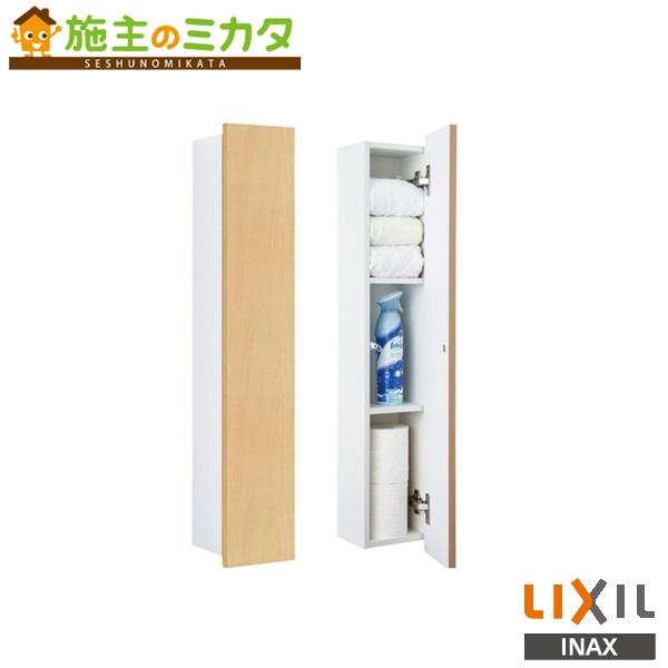INAX LIXIL コーナーミドルキャビネット 【TSF-103U】 リクシル★