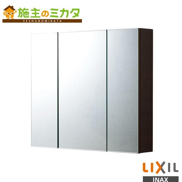 INAX LIXIL ミラーキャビネット 三面鏡 【TSF-D124PR】※ リクシル★