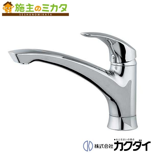 カクダイ 【117-004K】 KAKUDAI シングルレバー混合栓 混合水栓 蛇口 ★