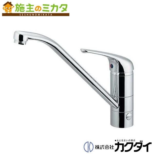 カクダイ 【117-031K】 KAKUDAI シングルレバー混合栓(分水孔つき) 混合水栓 蛇口 ★