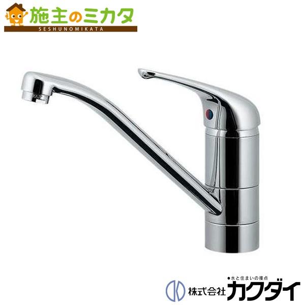 カクダイ 【117-105K】 KAKUDAI シングルレバー混合栓 混合水栓 蛇口 ★