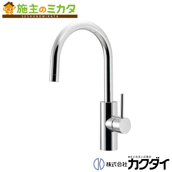 カクダイ 【117-128】 KAKUDAI シングルレバー混合栓 混合水栓 蛇口 ★