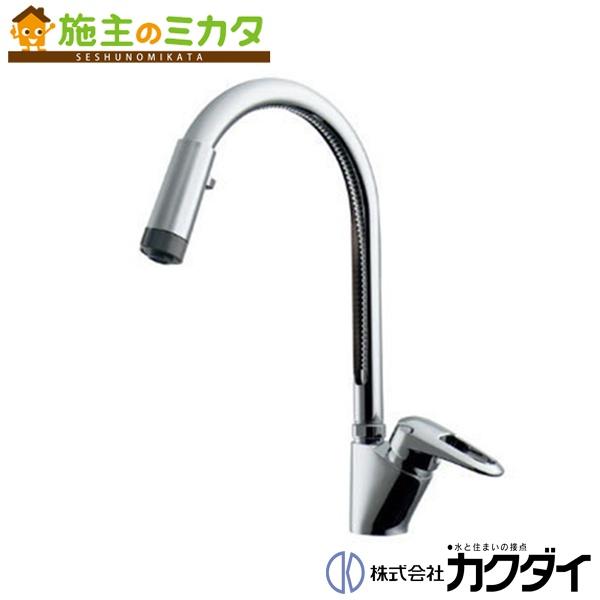 カクダイ 【117-120】 KAKUDAI シングルレバー混合栓(シャワーつき)★