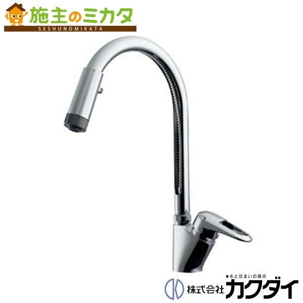 カクダイ 【117-120K】 KAKUDAI シングルレバー混合栓(シャワーつき)★