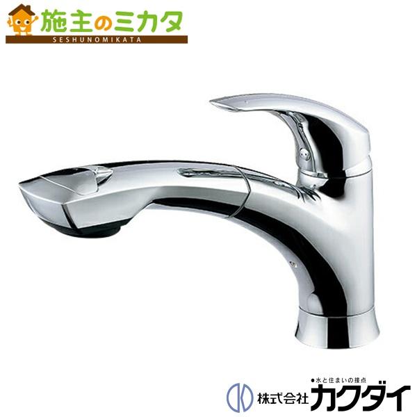 カクダイ 【118-003K】 KAKUDAI シングルレバー引出し混合栓 混合水栓 蛇口 ★