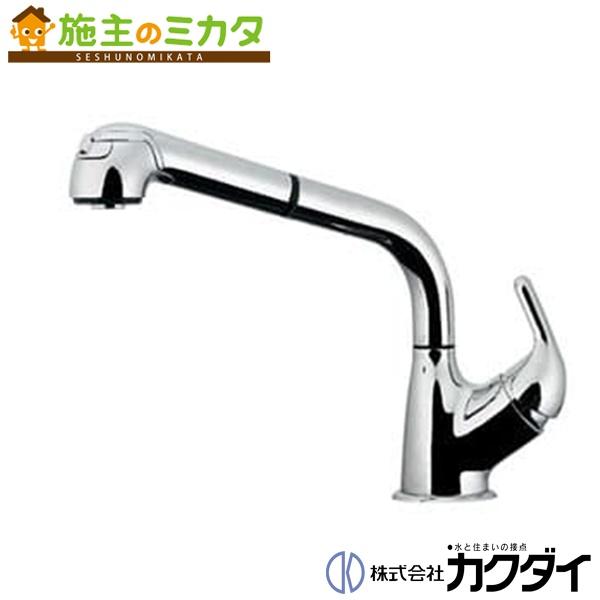 カクダイ 【118-039】 KAKUDAI シングルレバー引出し混合栓 混合水栓 蛇口 ★