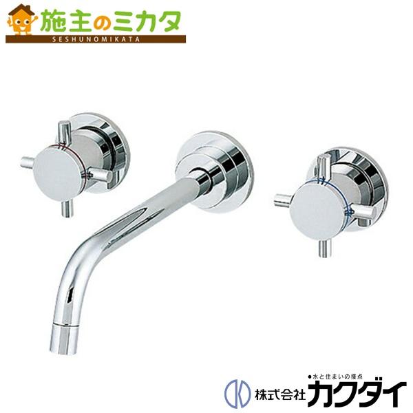 カクダイ 【125-001】 KAKUDAI 壁付2ハンドル混合栓 混合水栓 蛇口 ★