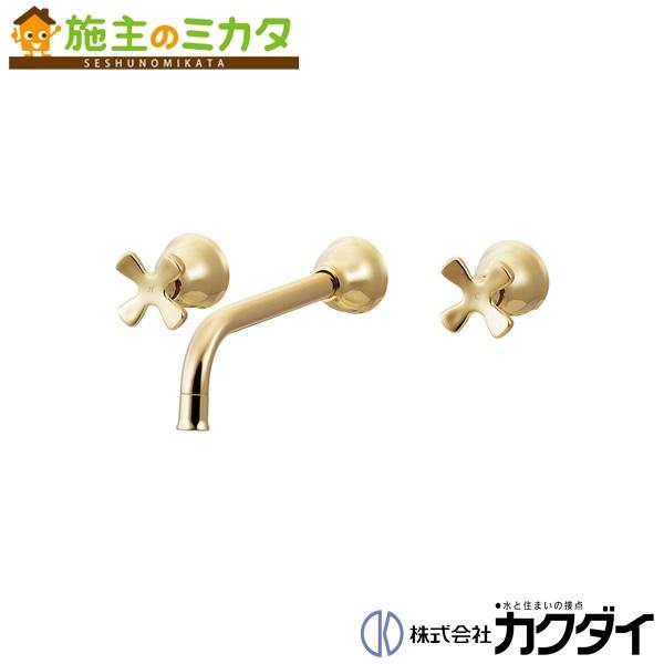 カクダイ 【125-005-G】 KAKUDAI壁付2ハンドル混合栓//ゴールド