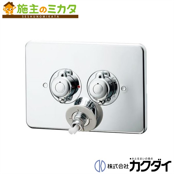 カクダイ 【127-102】 KAKUDAI 洗濯機用混合栓(立ち上がり配管用) 混合水栓 ★