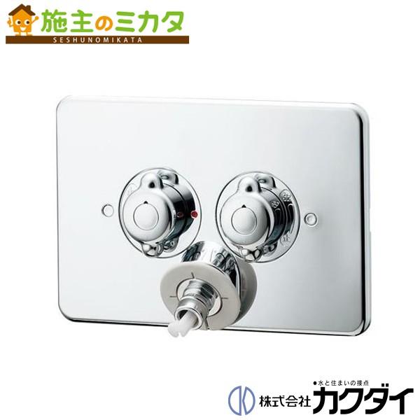 カクダイ 【127-102K】 KAKUDAI 洗濯機用混合栓(立ち上がり配管用) 混合水栓 ★