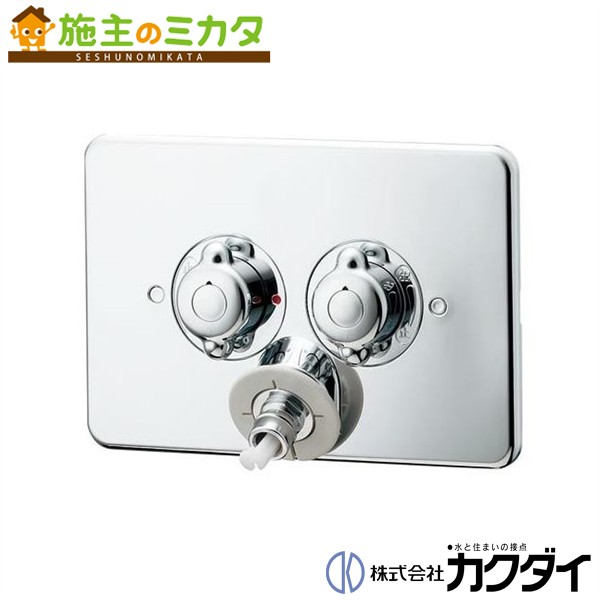 カクダイ 【127-103】 KAKUDAI 洗濯機用混合栓(天井配管用) 混合水栓 ★