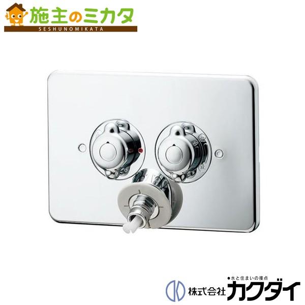 カクダイ 【127-103K】 KAKUDAI 洗濯機用混合栓(天井配管用) 混合水栓 ★