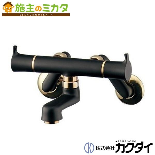 カクダイ 【128-015-D】 KAKUDAI 2ハンドル混合栓(マットブラック) 混合水栓 蛇口 ★