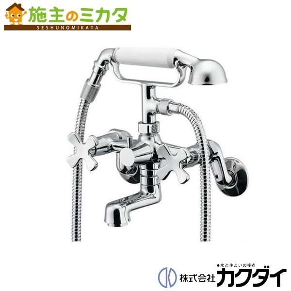 カクダイ 【133-505】 KAKUDAI 2ハンドルシャワー混合栓 混合水栓 ★