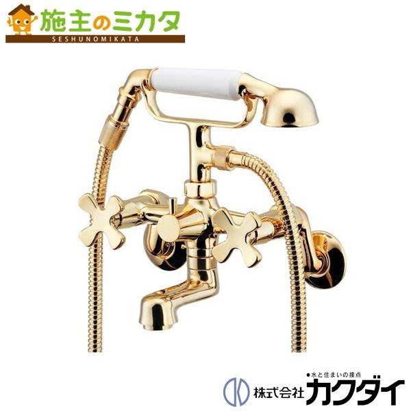 カクダイ 【133-505-G】 KAKUDAI 2ハンドルシャワー混合栓(ゴールド) 混合水栓 ★