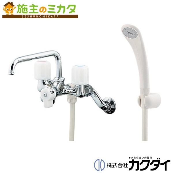 カクダイ 【1375SK】 KAKUDAI 2ハンドルシャワー混合栓(一時止水) 混合水栓 ★