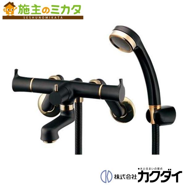 カクダイ 【139-020-D】 KAKUDAI 2ハンドルシャワー混合栓(一時止水・マットブラック) 混合水栓 ★