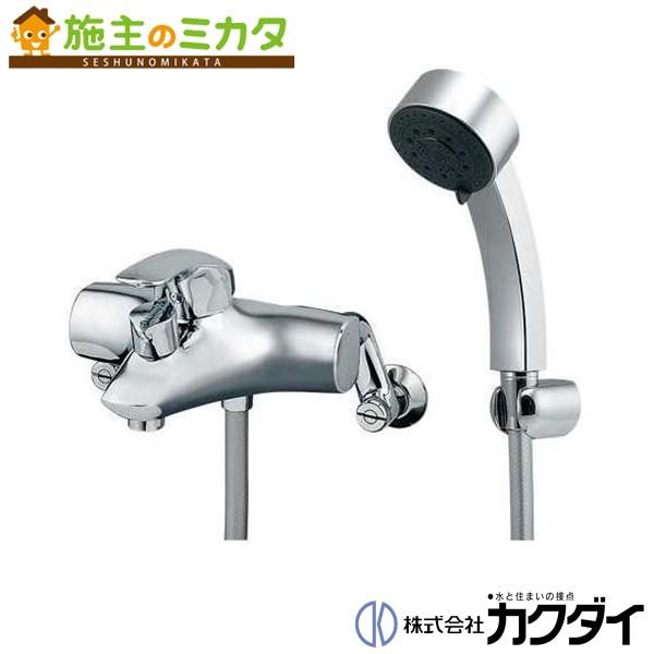 カクダイ 【143-012】 KAKUDAI シングルレバーシャワー混合栓 混合水栓 ★
