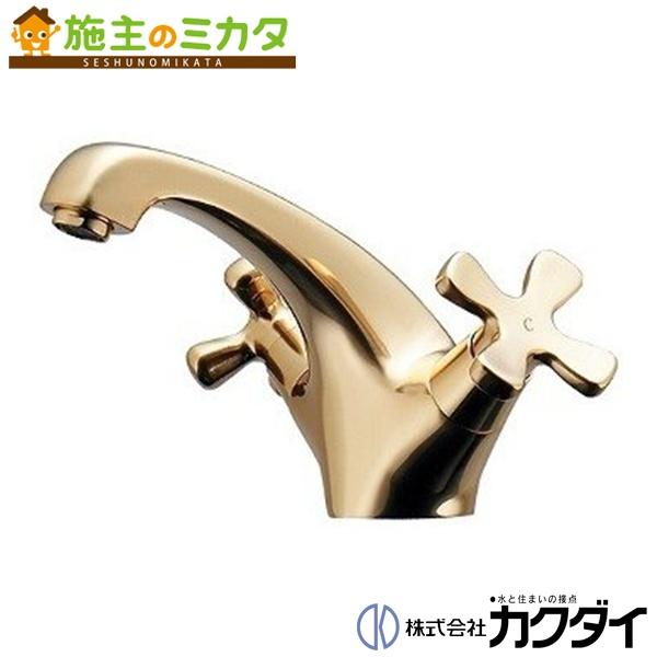 カクダイ 【150-435-CG】 KAKUDAI 2ハンドル混合栓(クリアブラス) 混合水栓 蛇口 ★