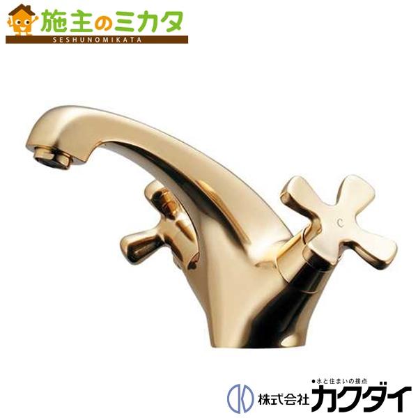カクダイ 【150-436-CG】 KAKUDAI 2ハンドル混合栓(クリアブラス) 混合水栓 蛇口 ★