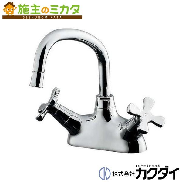 カクダイ 【151-201】 KAKUDAI 2ハンドル混合栓 混合水栓 蛇口 ★