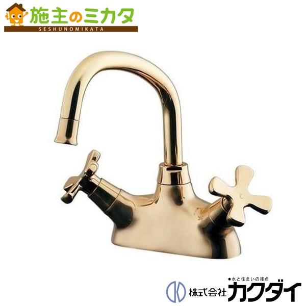 カクダイ 【151-201-CG】 KAKUDAI 2ハンドル混合栓(クリアブラス) 混合水栓 蛇口 ★