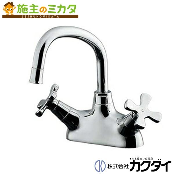 カクダイ 【151-203】 KAKUDAI 2ハンドル混合栓 混合水栓 蛇口 ★