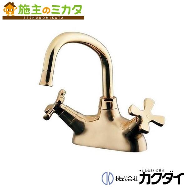 カクダイ 【151-203-CG】 KAKUDAI 2ハンドル混合栓(クリアブラス) 混合水栓 蛇口 ★