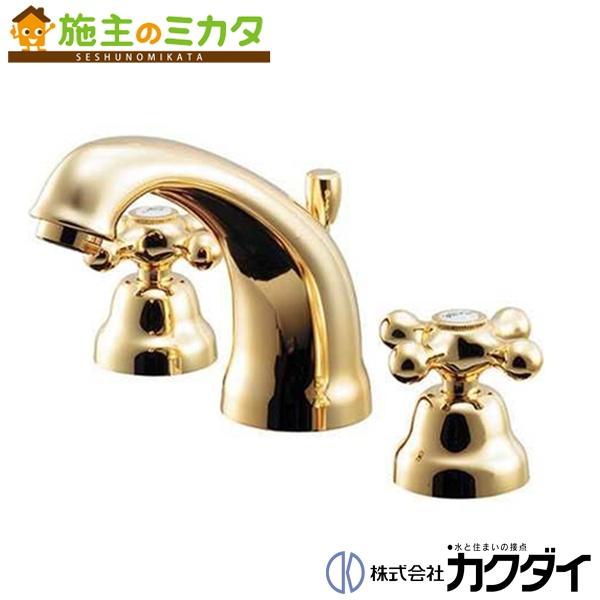 カクダイ 【153-029-G】 KAKUDAI 2ハンドル混合栓(ゴールド) 混合水栓 蛇口 ★