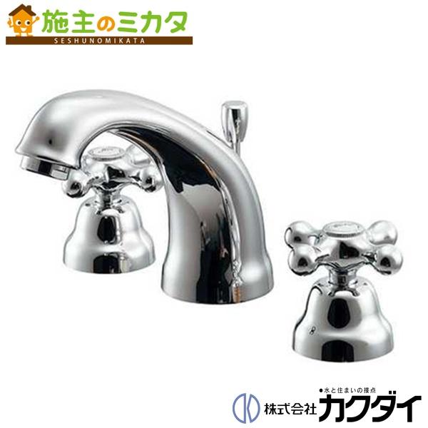 カクダイ 【153-029】 KAKUDAI 2ハンドル混合栓 混合水栓 蛇口 ★