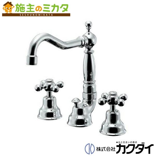 カクダイ 【153-024】 KAKUDAI 2ハンドル混合栓 混合水栓 蛇口 ★