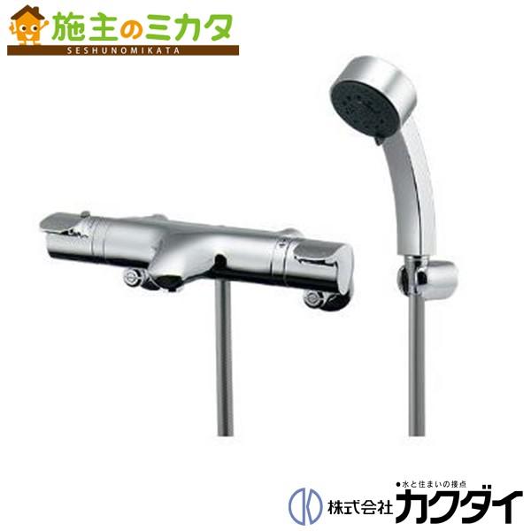カクダイ 【173-214】 KAKUDAI サーモスタットシャワー混合栓 混合水栓 ★