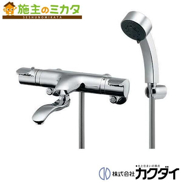 カクダイ 【173-215K】 KAKUDAI サーモスタットシャワー混合栓 混合水栓 ★