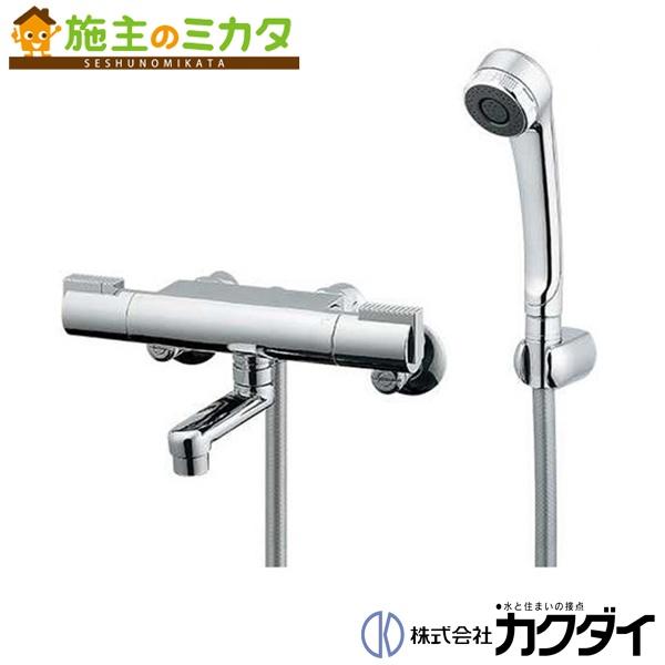 カクダイ 【173-216】 KAKUDAI サーモスタットシャワー混合栓 混合水栓 ★