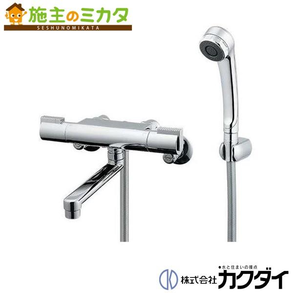 カクダイ 【173-217】 KAKUDAI サーモスタットシャワー混合栓 混合水栓 ★