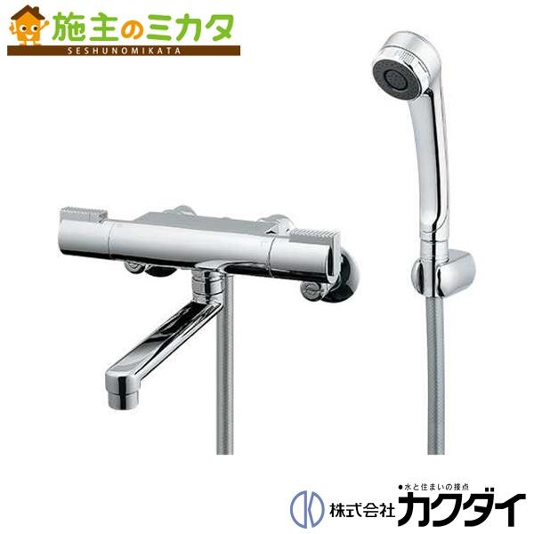カクダイ 【173-217K】 KAKUDAI サーモスタットシャワー混合栓 混合水栓 ★