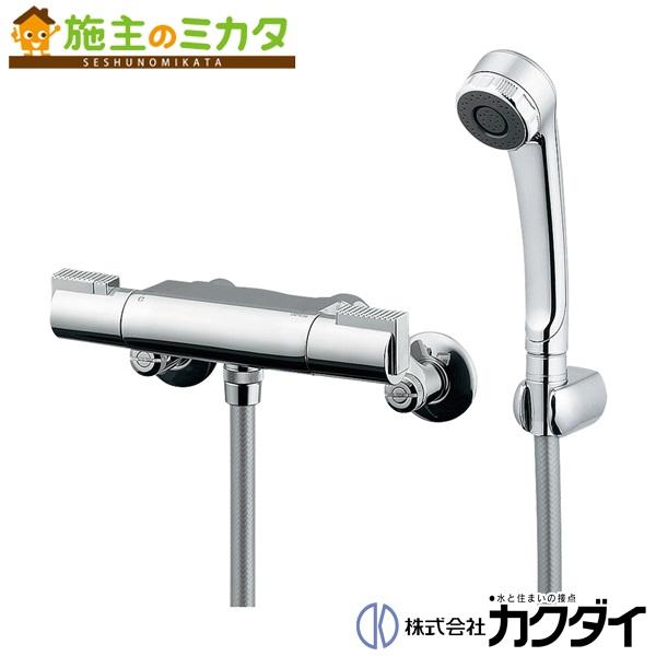 カクダイ 【173-224K】 KAKUDAI サーモスタットシャワー専用混合栓 混合水栓 ★