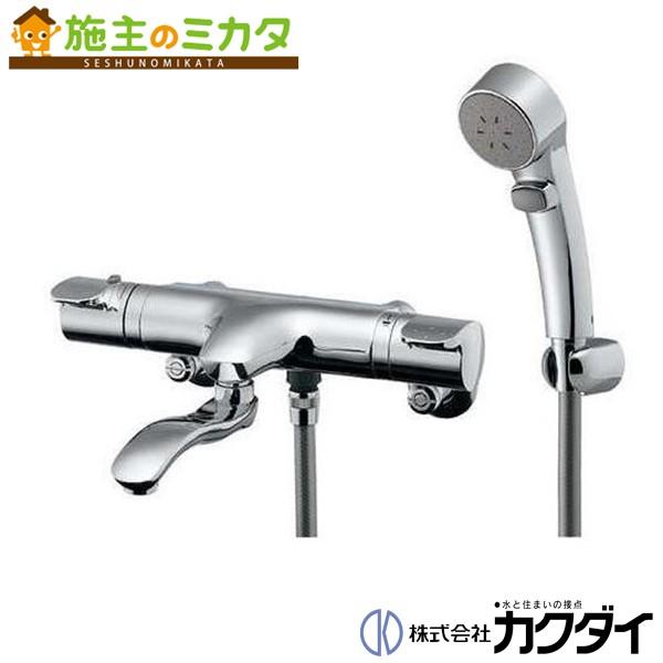 カクダイ 【173-232】 KAKUDAI サーモスタットシャワー混合栓 混合水栓 ★