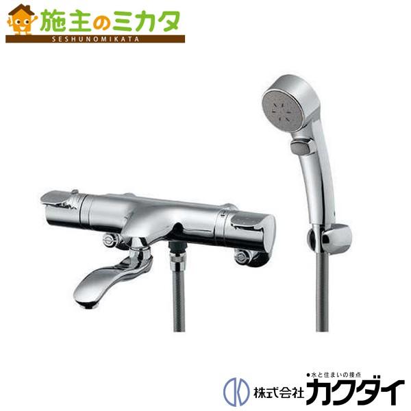 カクダイ 【173-232K】 KAKUDAI サーモスタットシャワー混合栓 混合水栓 ★