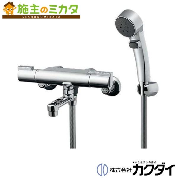 カクダイ 【173-233K】 KAKUDAI サーモスタットシャワー混合栓 混合水栓 ★