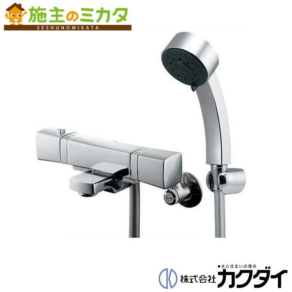 カクダイ 【173-237】 KAKUDAI サーモスタットシャワー混合栓 混合水栓 ★